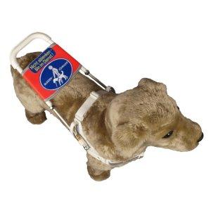 "harness recognition cover ""Blindenführhund"""